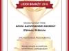 biuro-rachunkowe-ekspert-elzbieta-skibicka_2018_0