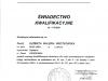 wrotkowska-elzbieta-certyfikat-17478