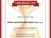 biuro-rachunkowe-profit-sp-z-oo_2018