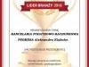 kancelaria-podatkowo-rachunkowa-promesa-aleksandra-klabuhn_2018